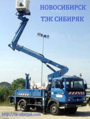Заказ, аренда: Автовышка от 14 до 45 м в Новосибирске Фото 1