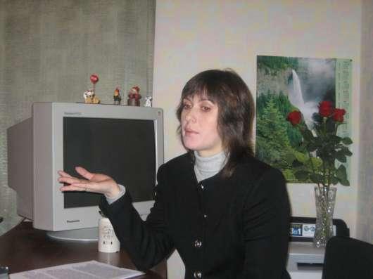 Астропсихолог. Консультации. Школа астропсихологии