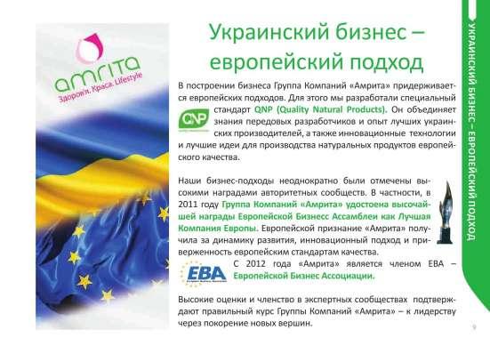 Бесплатная консультация и Доставка по Украине Новой Почтой