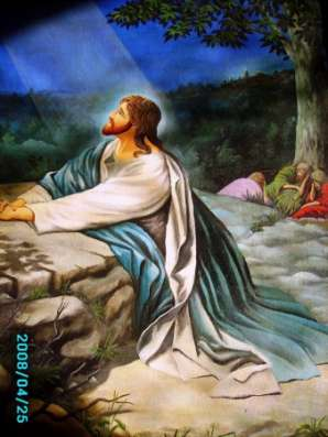 "Картина "" Молитва """