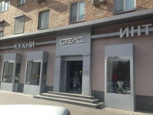 Наружная реклама в Москве Фото 1