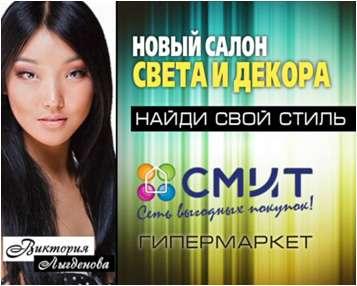 Производство слайд-шоу в Новосибирске Фото 4
