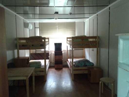 Сдам уютное жилье для коммандировочных