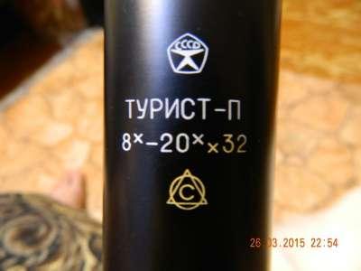 Зрительная труба в Уфе Фото 3