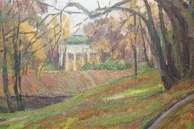 Пейзаж «Павловский парк осенью». 1960-е