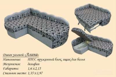 Диван книжка евро книжка кресло-кровать тахту, размеры любые
