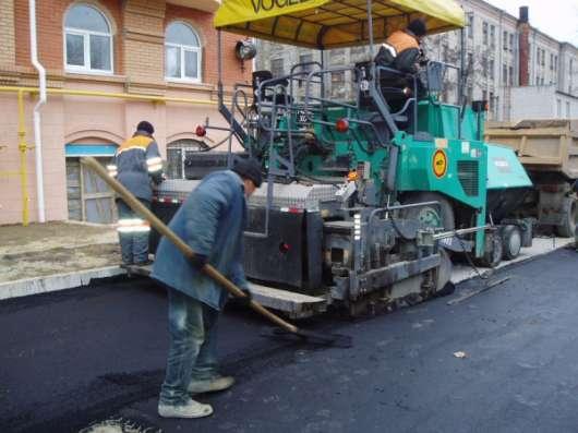 Асфальтирование дороги в омске