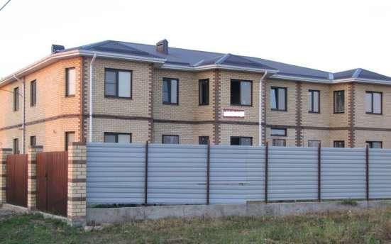 Продам таунхаус в пригороде Краснодара