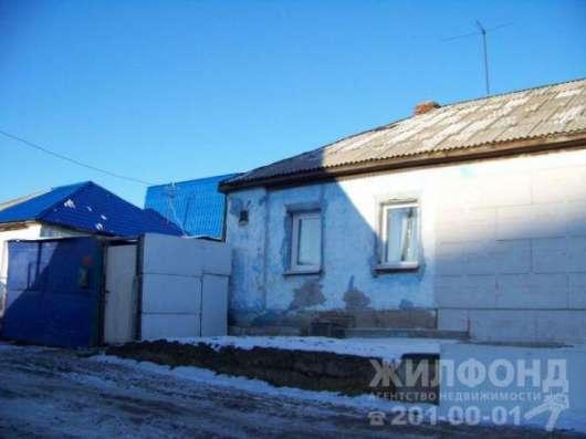 часть дома, Новосибирск, Липецкая, 56 кв.м.