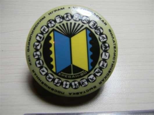 значок. Армянский футбол времен СССР. 13 штук