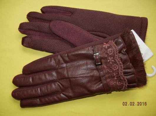 Женские перчатки для сенсорных экранов