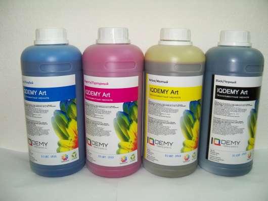 Экосольвентные чернила для широкоформатных принтеров