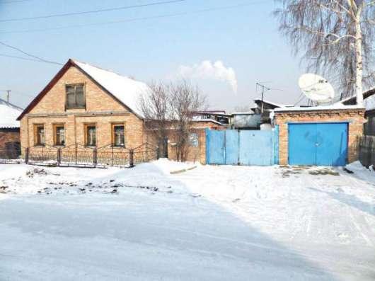 4-х ком. дом с Центральным отоплением. Ул. Киевская