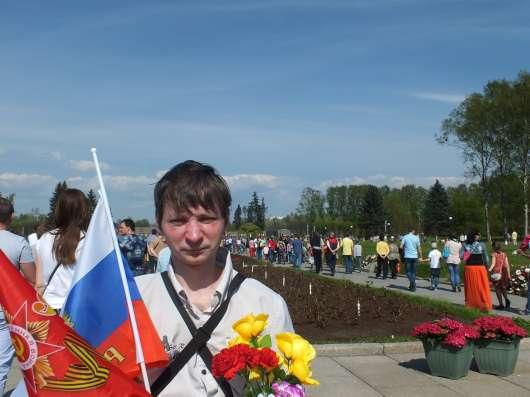 Познакомиться с девушкой в Санкт-Петербурге Фото 2