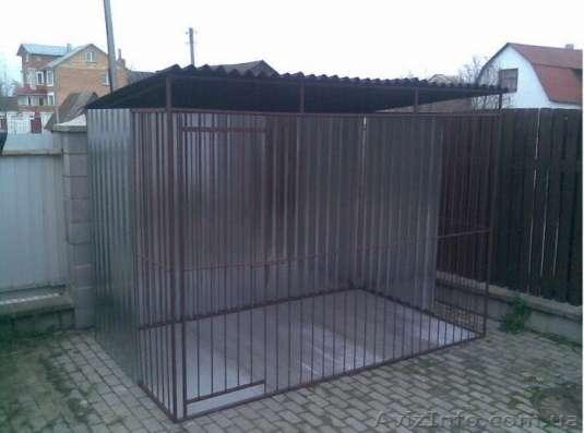 Вольер для собак с бесплатной доставкой