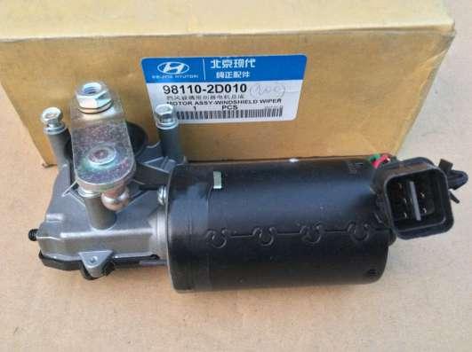 Мотор стеклоочистителя лобового стекла 981102D010 hyundai