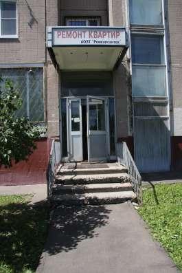 Офисное помещение в Москве Фото 1