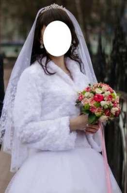 Продаю свадебное платье, туфли и шубку