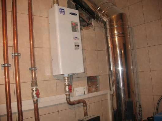 Всё для Отопления, Водоснабжения и Канализации в Кемерове Фото 1