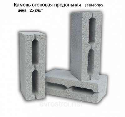 Камень стеновой рядовой (теплоблок) в Красноярске Фото 3