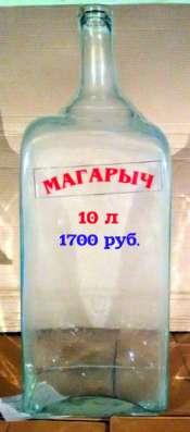 Бутыли 22, 15, 10, 5, 4.5, 3, 2, 1 литр в Твери Фото 2