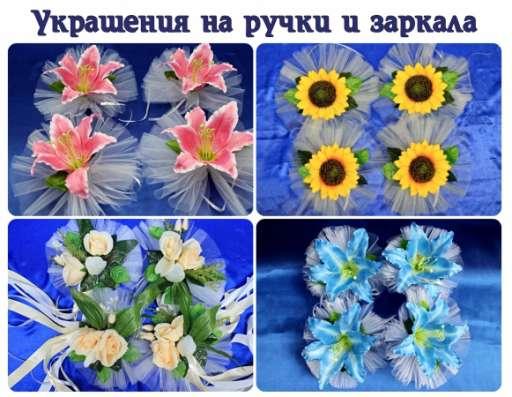 Украшения для свадебных авто в Нижнем Новгороде Фото 6