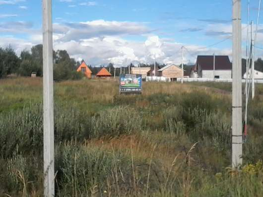Земельные участки для ИЖС в коттеджном поселке Радкевщина