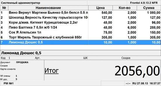 POS-компьютер АТОЛ NFD10 (Celeron 1.8 ггц, HDD, 2 гб, Win 7) в Иванове Фото 2