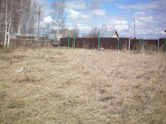 Продам земельный участок СНТ Хрустальный