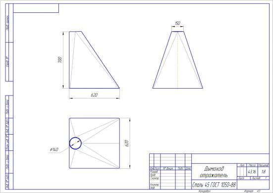 Сделаю чертежи для раскроя листового материала