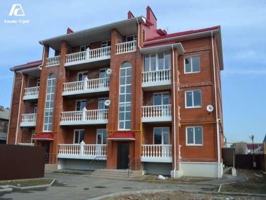 Строительство малоэтажных многоквартирных домов в Краснодаре