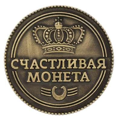 Монета исполнения желания в Перми Фото 4