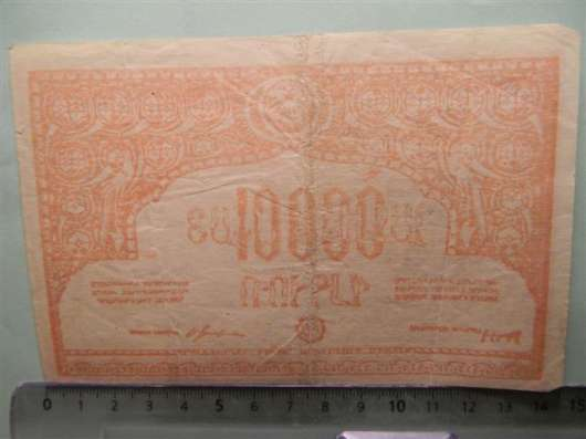 Банкноты ССР Армении 1921г.-5 шт в г. Ереван Фото 1