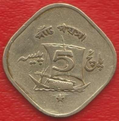 Пакистан 5 пайс 1964 г.