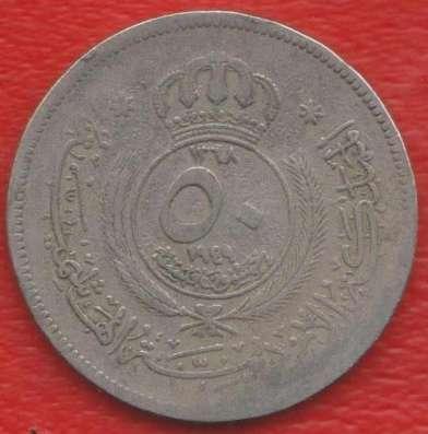 Иордания 50 филс 1949 г. в Орле Фото 1