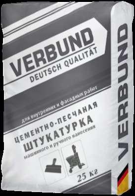 Вербанд (Verbund) фасадная штукатурка, 25 кг