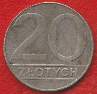 Польша 20 злотых 1990 г