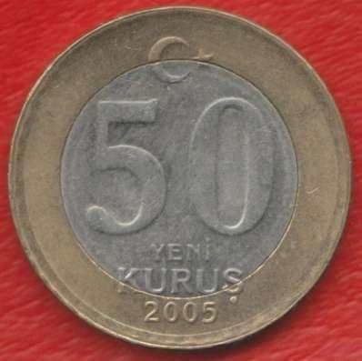 Турция 50 новых куруш 2005 г.