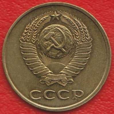 СССР 3 копейки 1979 г. в Орле Фото 1