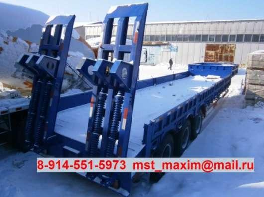 Полуприцеп трал CIMC г/п 60 тонн в Благовещенске Фото 5