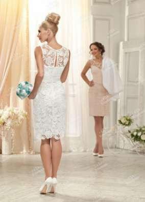 свадебное платье To Be Bride CW230