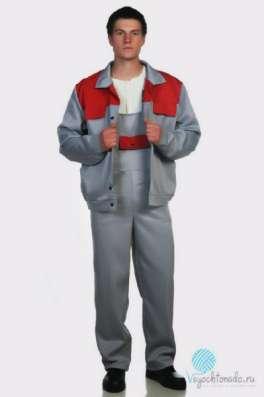 Профессиональная одежда «Vsyochtonado»