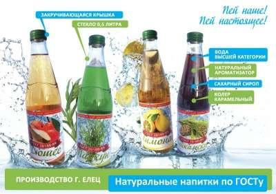 Натуральные лимонады по ГОСТу