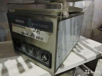 торговое оборудование Вакуумный упаковщик henke