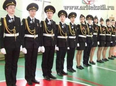 кадетская парадная форма для кадетов aritekstil ari форма