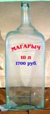 Бутыли 22, 15, 10, 5, 4.5, 3, 2, 1 литр в Томске Фото 2