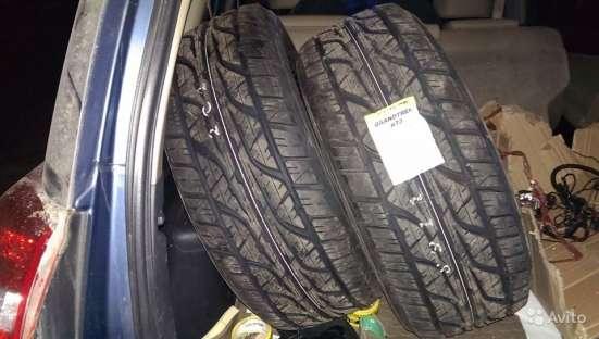 Новые Dunlop 235 65 R17 Grand trek AT3