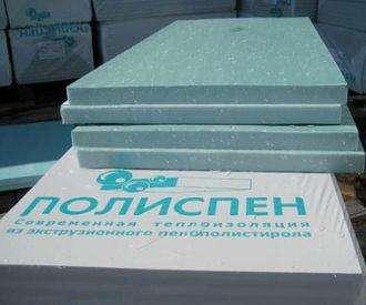 Кровельные, фасадные и изоляционные материалы в Костроме Фото 1