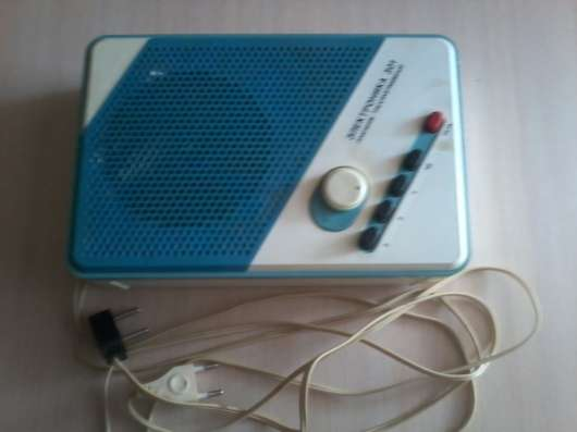 Радио трёхпрограмное(СССР)