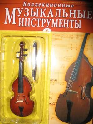 Серия:Коллекционые музыкальные инструменты с журналами
